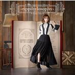 20th Anniversary Album‐rippihylosophy‐/飯田里穂(アルバム)