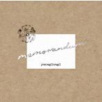 memorandum/やなぎなぎ(アルバム)
