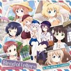 「ご注文はうさぎですか?」バラードソングアルバム~Blend of Letters(アルバム)