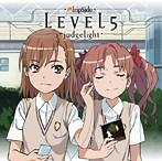 TVアニメ「とある科学の超電磁砲」OP LEVEL5-Judgelight-/fripSide(シングル)