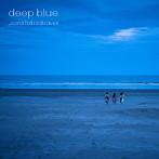 sora tob sakana/deep blue(アルバム)
