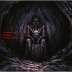 「ベルセルク」オリジナルサウンドトラック(アルバム)