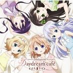 「ご注文はうさぎですか?」オープニングテーマ~Daydream cafe/Petit Rabbit's(シングル)