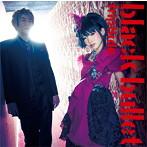 fripSide/black bullet(シングル)