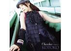 KOTOKO/Chercher(シングル)