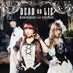 DEAD OR LIE/黒崎真音 feat.TRUSTRICK(シングル)