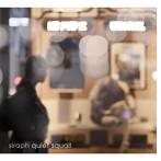 quiet squall/siraph(シングル)