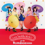 go to Romance>>>>>(TYPE A)/Luce Twinkle Wink☆(シングル)