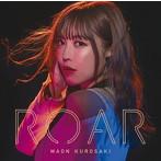 「とある魔術の禁書目録(インデックス)3」オープニングテーマ~ROAR/黒崎真音(シングル)