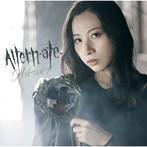 Altern-ate-/H-el-ical//(シングル)