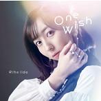「キングスレイド 意志を継ぐものたち」新エンディングテーマ~One Wish/飯田里穂(シングル)