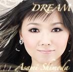 DREAM/下田麻美(アルバム)