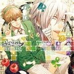 「AMNESIA World」キャラクターCD/イッキ(CV谷山紀章)&ケント(CV石田彰)(アルバム)