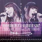 「薄桜鬼」&「AMNESIA」コンサート2014 in ZEPP TOKYO(アルバム)