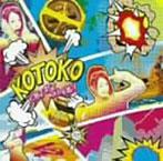 KOTOKO/七転八起☆至上主義!(シングル)