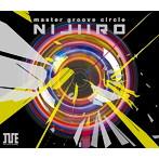 master groove circle NIJIIRO(アルバム)