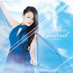 「蒼の彼方のフォーリズム」オープニングテーマ~Contrail-軌跡-/川田まみ(シングル)