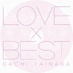 LOVE×BEST/タイナカサチ(アルバム)