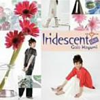 五條真由美/Iridescent+(アルバム)