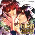 ルボー・サウンドコレクション ドラマCD FLESH&BLOOD 17(アルバム)