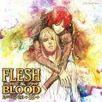 ルボー・サウンドコレクション ドラマCD FLESH&BLOOD 19(アルバム)