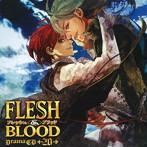 ルボー・サウンドコレクション ドラマCD FLESH&BLOOD20(アルバム)