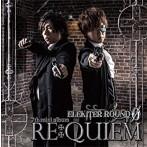 RE:QUIEM/ELEKITER ROUNDφ(アルバム)