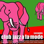 club jazz a la mode secondo(アルバム)
