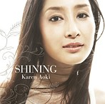 青木カレン/SHINING(アルバム)