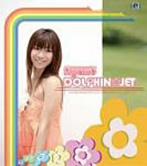 彩音/DOLPHIN☆JET(シングル)