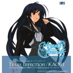 KAORI/Tears Infection(シングル)