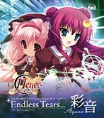 Xbox360「11eyes CrossOver」OPテーマ Endless Tears…/彩音(シングル)
