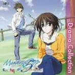 Memories Off #5とぎれたフィルム Drama Collection(アルバム)
