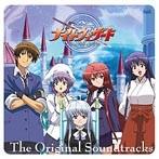 The Original soundtracks 「ナイトウィザード-The ANIMATION-」(アルバム)