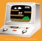 8bit Project/FAMILIAR COMPUTING WORLD(アルバム)