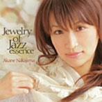 中島紅音/Jewelry of Jazz essence(アルバム)