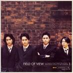 FIELD OF VIEW/1(アルバム)