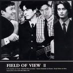 FIELD OF VIEW/2(アルバム)