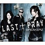 BREAKERZ/LAST†PRAY/絶対!I LOVE YOU(シングル)