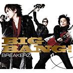 BREAKERZ/BIG BANG!(アルバム)