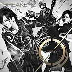 BREAKERZ/0-ZERO-(アルバム)