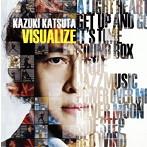 勝田一樹/Visualize(アルバム)