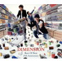 DIMENSION/Best Of Best 25th Anniversary(Blu-Spec CD)(アルバム)