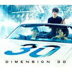 DIMENSION/30(Blu-Spec CD)(アルバム)