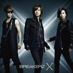 BREAKERZ/X(クロス)(アルバム)