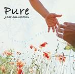 PURE~J-popコレクション~ α波オルゴール(アルバム)