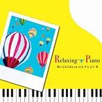 リラクシング・ピアノ~Mr.ChildrenコレクションII(アルバム)