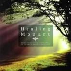 ヒーリング・モーツァルト(自然音入り)(アルバム)