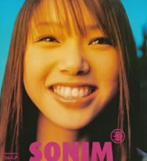 ソニン/華(アルバム)