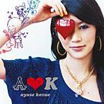AYUSE KOZUE/A K(アルバム)